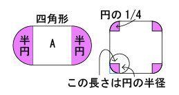 kouza_4_s2.jpg